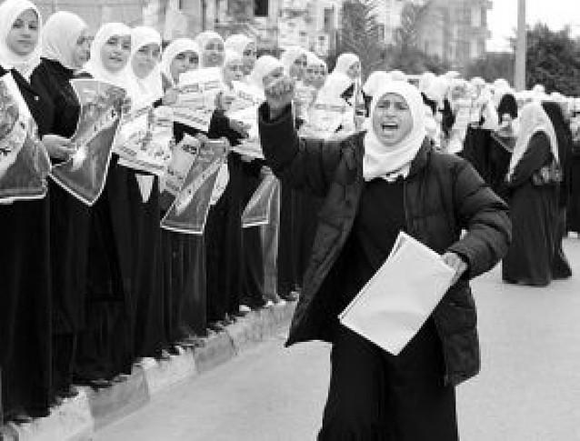 Cadena humana en Gaza en protesta contra el bloqueo israelí
