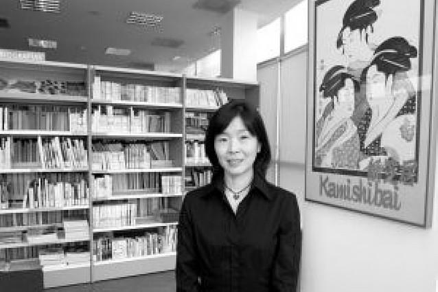 """""""La biblioteca de Yamaguchi tiene más de mil libros japoneses"""""""