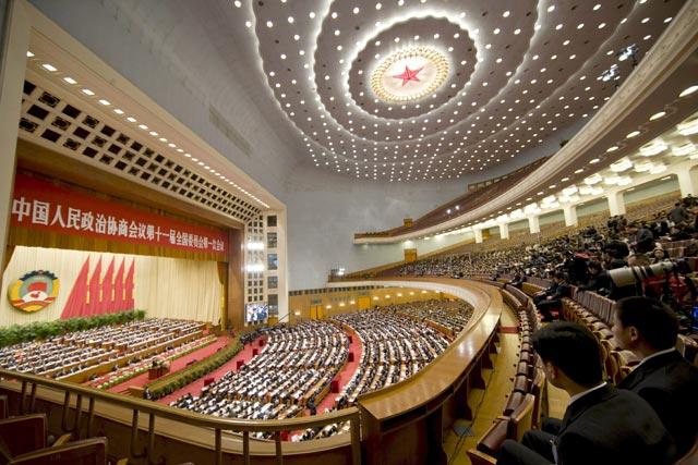 La sesión anual del máximo órgano consultivo chino prepara desde hoy la Asamblea Nacional Popular