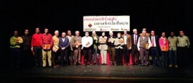 Ochenta años de sudor y éxitos en Aoiz