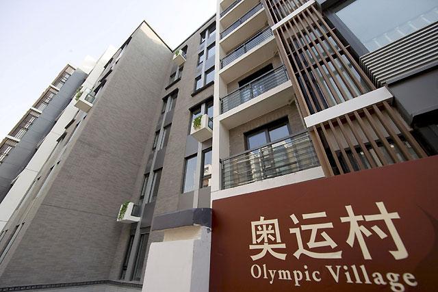 Pekín toma medidas para aumentar la bioseguridad y proteger la salud para los JJ OO