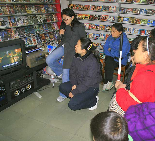 La ONG Hong Dandan lanza en Pekín un cine para ciegos