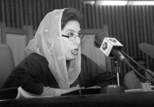 Elegida por primera vez una mujer como presidenta del Parlamento de Pakistán