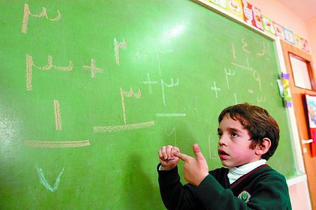 Rachid aprende árabe en España