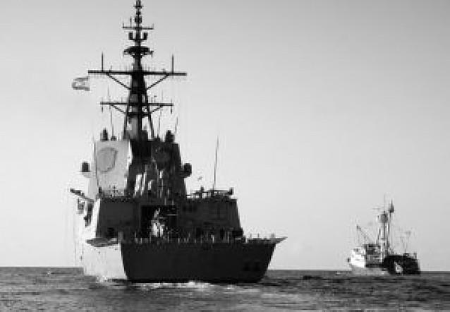 """La Audiencia Nacional investigará el secuestro del pesquero """"Playa de Bakio"""""""