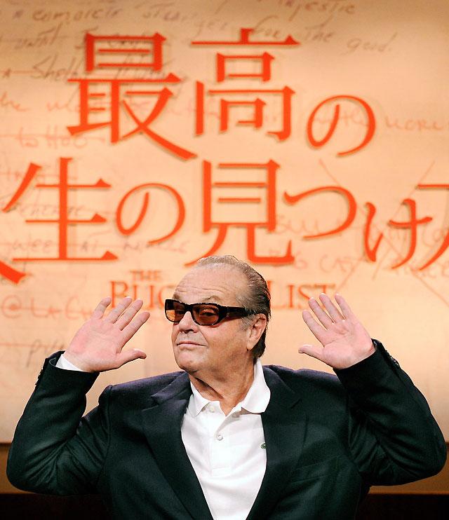 """Jack Nicholson, """"afortunado"""" por haber conocido a """"mujeres estupendas"""""""