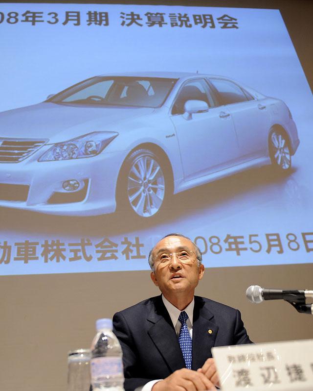 Toyota logró un beneficio neto récord de 16.465 millones de dólares en el último año