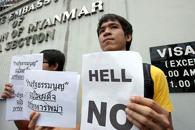 """La Birmania no afectada por el """"Nargis"""" acude mañana a las urnas"""