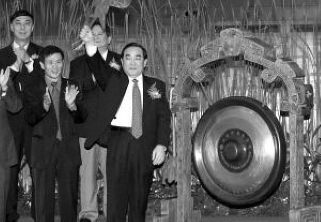 La crisis coloca a los bancos chinos como los líderes mundiales por capitalización