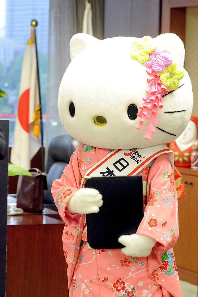 Hello Kitty, la nueva embajadora de turismo de Japón