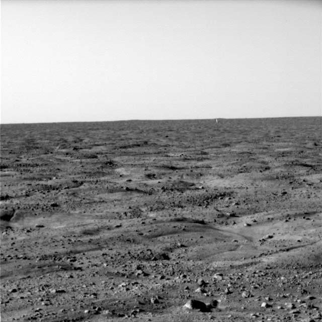 """La sonda """"Phoenix"""" de la NASA llega con éxito a Marte"""