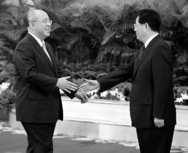 Reunión histórica entre los líderes de China y Taiwán