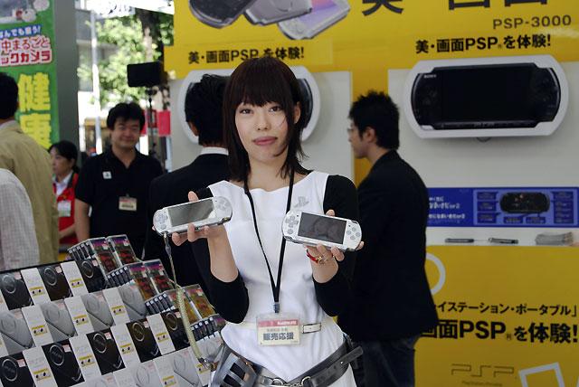 Sony lanza su nueva PSP-3000 con pantalla LCD y micrófono integrado