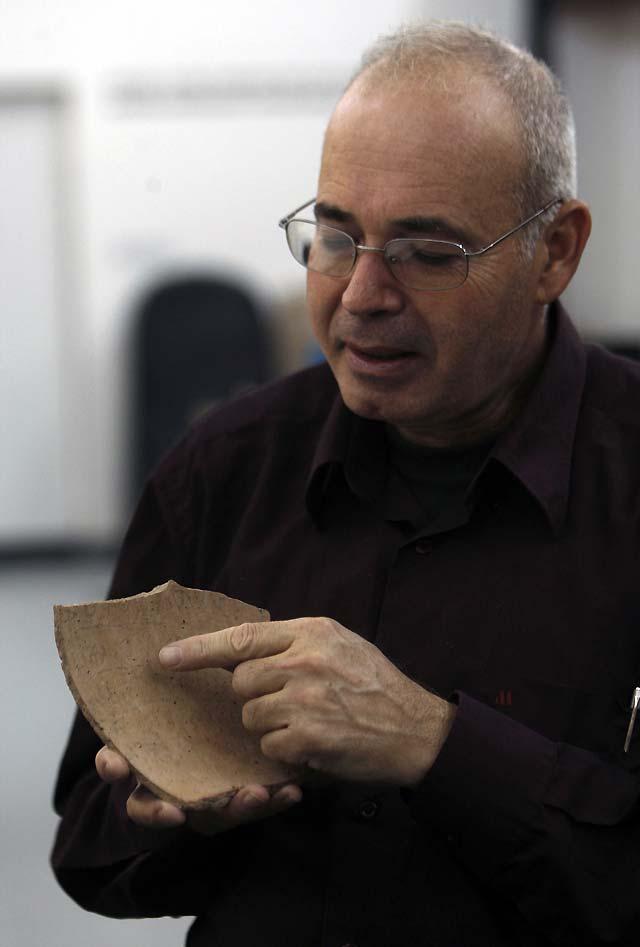 Hallan la inscripción hebrea más antigua