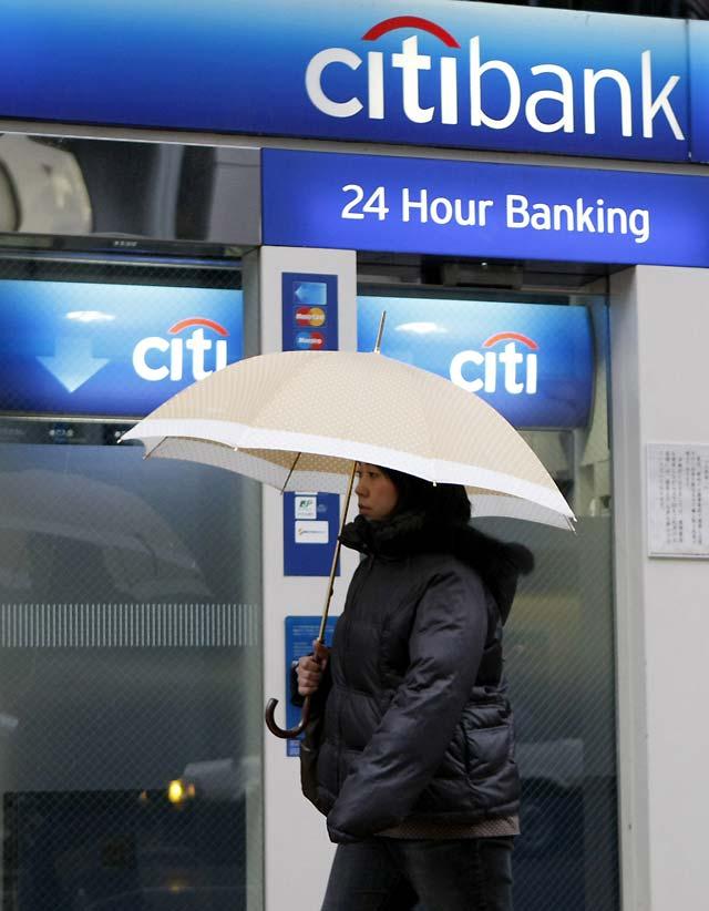 El Gobierno de EE UU sale al rescate del Citigroup con 20.000 millones de dólares