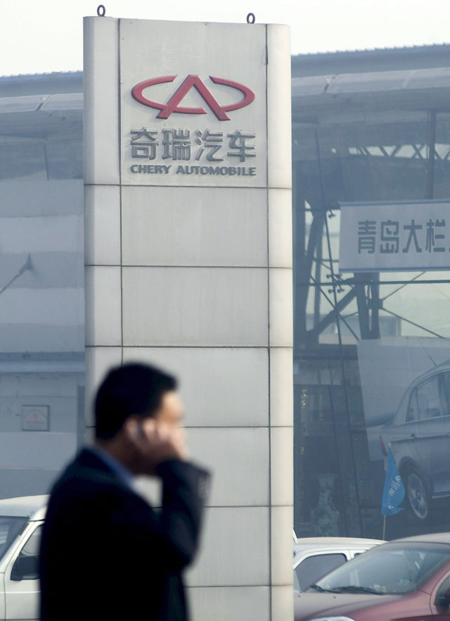 Chrysler rompe el acuerdo con la china Chery para producir y comercializar coches pequeños