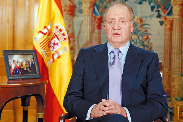 Llamamiento del Rey a la unidad de las fuerzas políticas y sociales frente la crisis