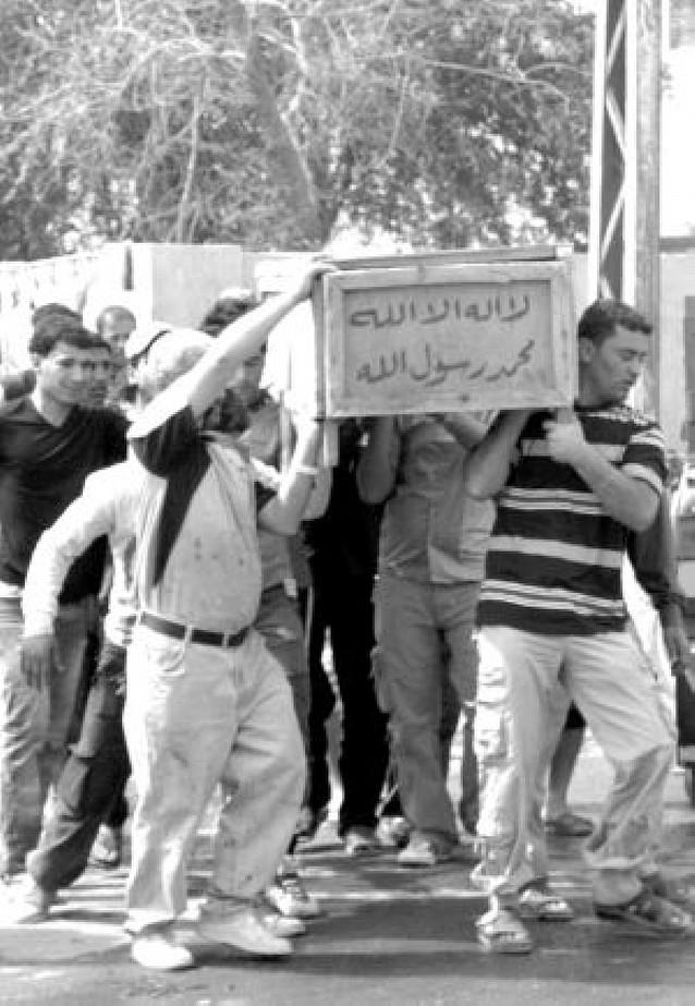 Un suicida causa al menos 28 muertos en una academia de policía de Bagdad