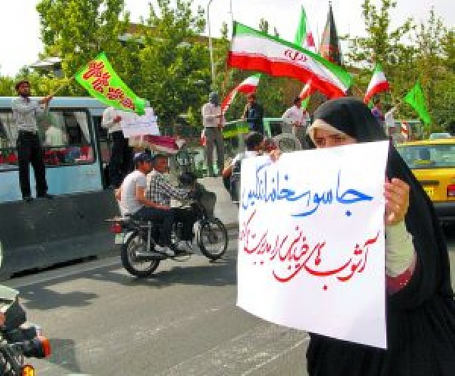 El Consejo de Guardianes iraní cierra el paso a la repetición de elecciones