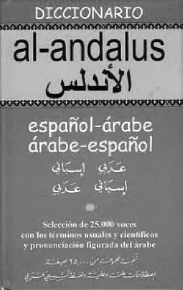 1.250 páginas para aprender a hablar español